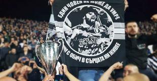 Botev Plovdiv - Lokomotiv Plovdiv 15.05.2019
