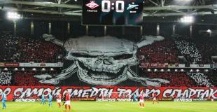Spartak Moscow - Zenit St.Petersburg 17.03.2019