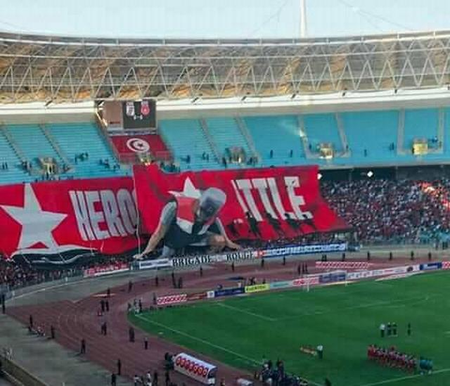 tunis cup final 1