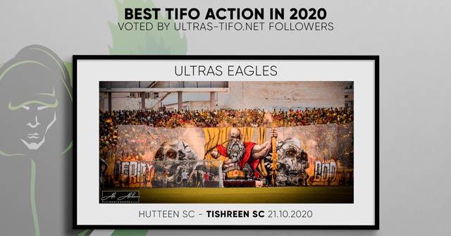 ultras eagles tishreen sc